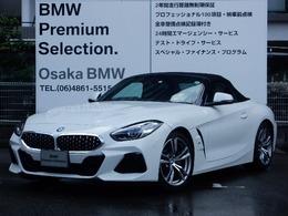 BMW Z4 sドライブ 20i Mスポーツ 弊社デモカー 黒レザー・ACC・LED・SOS