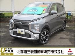 三菱 eKクロス 660 T 4WD 社外メモリーナビ 夏・冬タイヤ有り