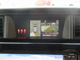 ■アラウンドビューモニター(空から見下ろした映像で安心して駐車できます。縦列駐車もラクラク♪