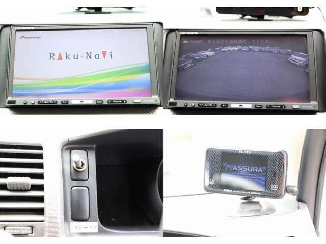 カロッツェリアナビ フルセグTV DVD・CD再生 音楽録音機能 Bカメラ ETC GPSレーダー ナビ起動メインBT/サブBT切替スイッチ