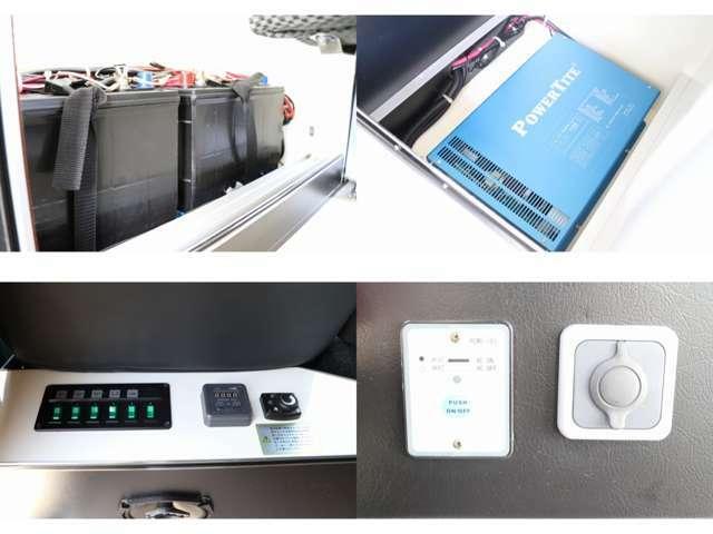 ツインサブバッテリー 走行充電 外部電源・充電 インバーター 電圧計