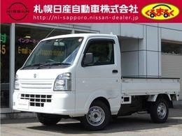 スズキ キャリイ 660 KCエアコン・パワステ 3方開 4WD 切替式4WD