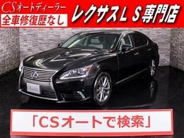 レクサス LS 460 バージョンL 最終型/本革/HDD/Pトランク/BSM