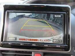 純正9型SDナビ付き♪ ガイド線付バックカメラで駐車も安心ですね♪ 広角のカメラを使用しております♪