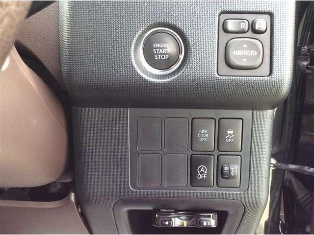 指1本でエンジンスタートできるプッシュスタートボタンです。