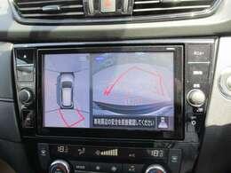 アラウンドビューモニターです。車庫入れも簡単にできます。また障害物等確認できて安心です。