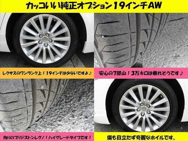 2019年11月23日、当店は車検修理の隣接工場を設立し【岡山中古車センター】に店名変更を致します。より一層、中古の不安を解消し、安心して理想の車に乗れるために。 お客様のニーズに応えて参ります!!