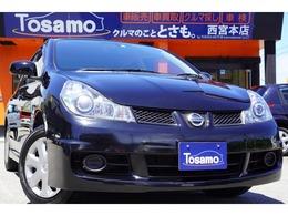 日産 ウイングロード 1.5 15M V リミテッド 特別仕様車/メモリーナビ/地デジ/Bカメラ