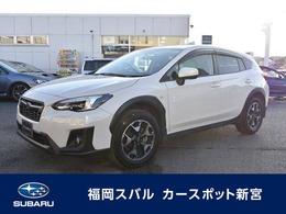 スバル XV 1.6i-L アイサイト 4WD 純正新品パナソニックチビルトインナビ付
