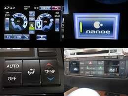 ワンタッチで快適な温度に調整してくれます、3-ZONE独立型AUTOエアコンです♪常に綺麗空気を保ってくれます、nanoeも完備しております♪