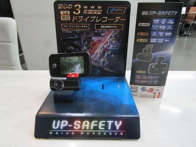 Aプラン画像:前後の高画質カメラで安心録画。ナイトビジョンで夜道も鮮明に写ります。タッチパネルですので直感的な操作が可能!安心の駐車監視機能も搭載!