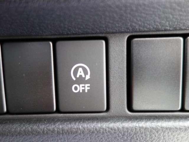 燃費に貢献するアイドリングストップ機能付きです。
