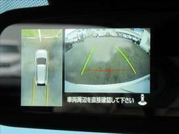 【全周囲モニター】を装備しております。上から見たような映像がカラーで映し出されますので日々の駐車も安心安全です。