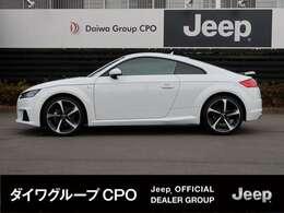 弊社グループ会社のBMW正規販売代理店よりお下取りで入庫いたしました。「出どころがハッキリしている。」Audi TT クーペ S Line  dynamic limited です。