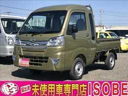 ダイハツ ハイゼットトラック ジャンボ SAIIIt4WD 5MT
