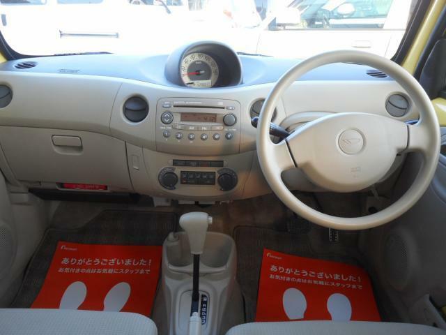 ◆ 車は精密機械を多く、全くに何も起こらないとは言いきれません。その『もしも』に対応します!