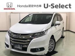 ホンダ オデッセイ 2.4 アブソルート EX ホンダ センシング 4WD
