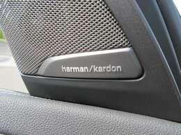 ハーマンカードンHi-Fiスピーカーシステム装備。高音質で快適なドライブが楽しめます。