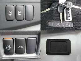 キーレス,車内スイッチのボタン一つで自由に開閉!とても便利なパワースライドドア!!