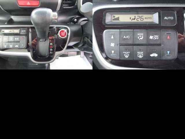 ヒルスタートアシスト付CVTオートマチックで、燃費・レスポンスも良好です。 Lパッケージで、フルオートエアコンで、車内は何時も快適です。