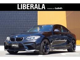 BMW M2クーペ M DCT ドライブロジック harman/kardon 黒革 インテリジェントSFT