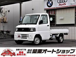 日産 クリッパートラック 660 SD 新品ゴムマット 新品ゲートプロテクター