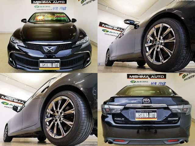 絶版マークX ハイパフォーマンス350RDS 黒革シート装着車 流通台数がすくない 正統派 FRセダン 見つけた時がチャンスですよ