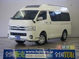 トヨタ レジアスエース RVビックフット スイングH4.7 4WD 冷蔵庫 FFヒーター 電子レンジ シンク