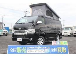 トヨタ ハイエースバン キャンピング FOCS エスパシオ+UP 展示新車 FFヒーター ポップアップ