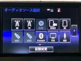 【純正ナビ】CD/DVD/Bluetooth/フルセグTV/音楽録音機能