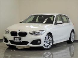 BMW 1シリーズ 118d Mスポーツ ドライバーアシスト