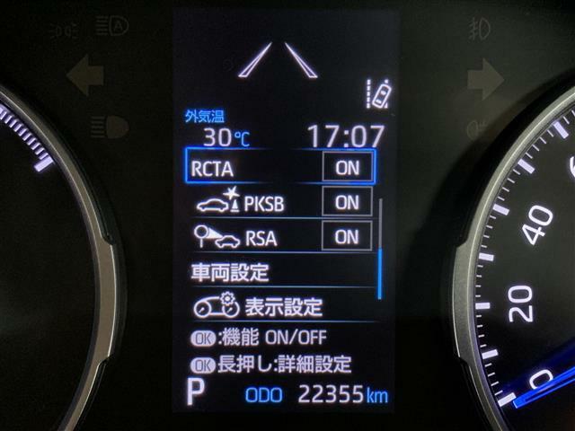 【リヤクロストラフィックオートブレーキ/パーキングサポートブレーキ/ロードサインアシスト】