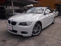 BMW 3シリーズクーペ 320i Mスポーツパッケージ