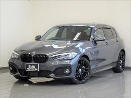 BMW 1シリーズ 118i Mスポーツ エディション シャドー ブラウンレザー ACC