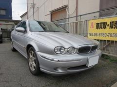 ジャガー Xタイプ の中古車 2.0 V6 大阪府大阪市東住吉区 33.0万円