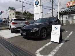 BMW 3シリーズツーリング 320i スタイルエッジ xドライブ 4WD 限定車 地デジ ACC オートトランク