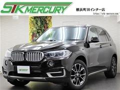 BMW X5 の中古車 xドライブ 35d xライン 4WD 神奈川県大和市 285.0万円