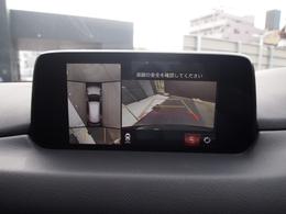 360°モニター付きで運転に不安ながある方もしっかりサポート!