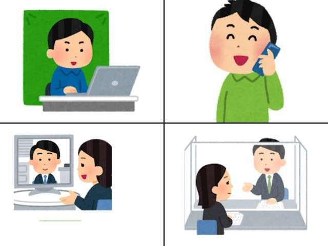 ■メール・お電話・リモート・ご来店でのお問い合わせ・ご注文も可能です■