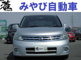 日産 プレサージュ 2.5 250ハイウェイスター 4WD