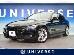 BMW 3シリーズ 320i Mスポーツ ストレージPKG ACC Mスポーツ専用シート