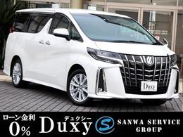トヨタ アルファード 2.5 S 新車 アルパイン11型ナビ対応 月々3万OK
