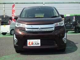 この度は福山三菱クリーンカー駅家の車両をご覧いただきありがとうございます。