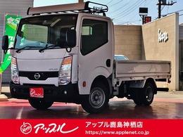 日産 アトラス 2.0 ショート スーパーロー /キーレス/MT車/ワンオーナー/