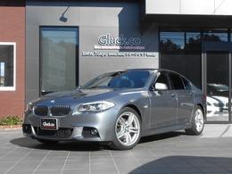 BMW 5シリーズ 528i Mスポーツパッケージ 地デジ Bモニター 黒革 OP19AW 360画像