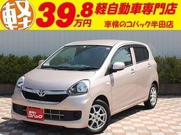 トヨタ ピクシスエポック 660 X 保証付 新品バッテリー