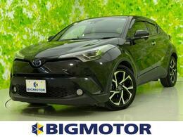 トヨタ C-HR ハイブリッド 1.8 G LED エディション 修復歴無 ワンオーナー 定期点検記録簿
