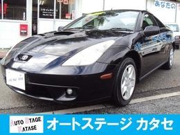 トヨタ セリカ 1.8 SS-II