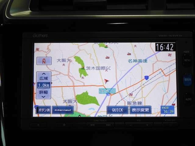 【純正メモリーナビ】搭載車です。ナビの起動までの速度と地図を検索する速度が最大の魅力です。初めての道でも安心・快適なドライブをサポート出来ます。操作も簡単で、ストレスフリーなドライブを提供いたします。
