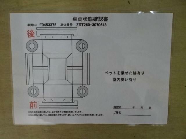 安心してお乗り頂く為の「自動車保険」についてもお気軽にご相談下さい。お客様に必要な特約などご提案させて頂きます。横浜トヨペット・海老名U-CAR 046-234-2411
